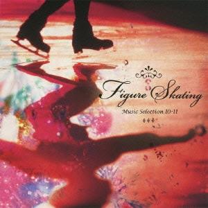 フィギュア・スケート ミュージック・セレクション 10-11