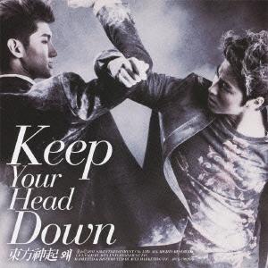 東方神起/ウェ (Keep Your Head Down) 日本ライセンス盤 [CD+DVD] [AVCK-79026B]