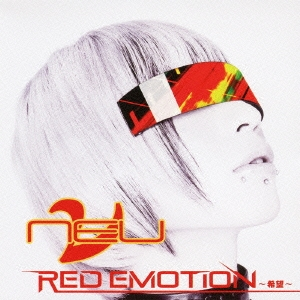 ν[NEU]/RED EMOTION 〜希望〜<通常盤>[TOCT-40363]