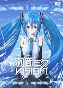 初音ミク Vision