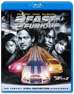 ワイルド・スピード×2 Blu-ray Disc