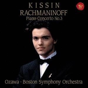 ラフマニノフ:ピアノ協奏曲第3番 他