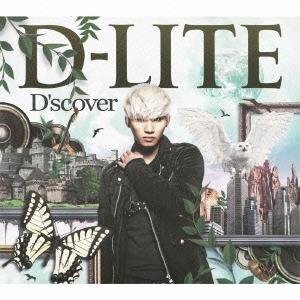 D'scover CD