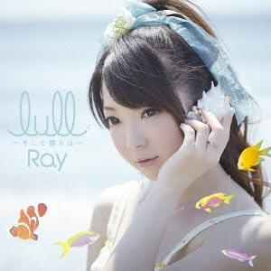 Ray (J-Pop)/lull〜そして僕らは〜<通常盤>[GNCA-311]