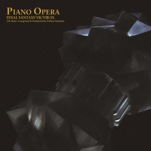 ピアノ・オペラ ファイナルファンタジーVII/VIII/IX[SQEX-10432]
