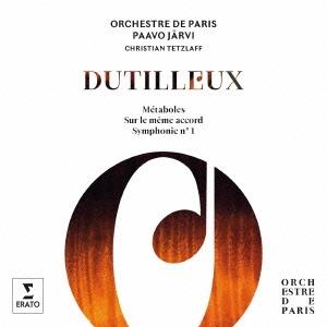 パーヴォ・ヤルヴィ/デュティユー:交響曲第1番、メタボール、他 [WPCS-12888]