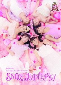 演劇女子部 S/mileage's JUKEBOX-MUSICAL SMILE FANTASY! [DVD+CD]