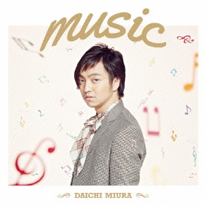 三浦大知/music [CD+DVD] [AVCD-16529B]