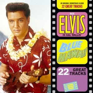 「ブルー・ハワイ」オリジナル・サウンドトラック<期間生産限定盤> CD