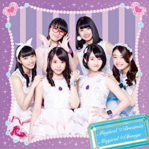 マジカル☆どりーみん/マジカル☆チェンジ<X21盤>[AVCD-83345]