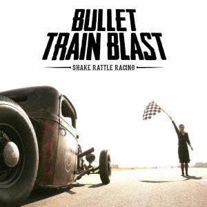 Bullet Train Blast/シェイク・ラトル・レーシング[BKMY-1002]