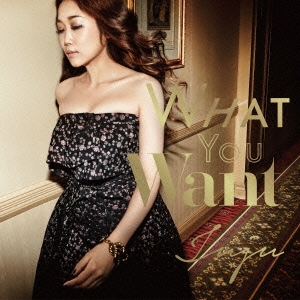 JUJU/What You Want<通常盤>[AICL-3000]