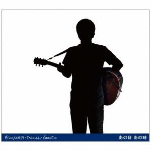 小田和正『あの日 あの時(3CD)』