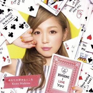 西野カナ/あなたの好きなところ [CD+DVD] [SECL-1876]