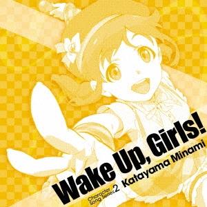 田中美海/Wake Up,Girls! Character song series2 片山実波[EYCA-11133]