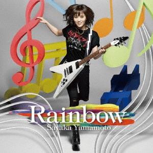 山本彩/Rainbow [YRCS-95077]