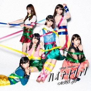 AKB48/ハイテンション [CD+DVD]<通常盤/Type E>[KIZM-463]