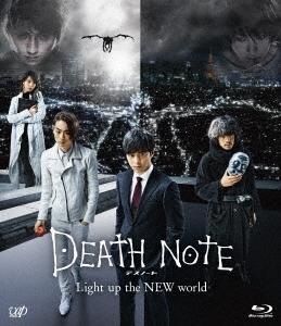 佐藤信介/DEATH NOTE デスノート Light up the NEW world[VPXT-71513]