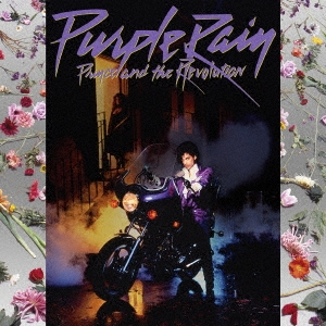 Prince & The Revolution/パープル・レイン DELUXE-EXPANDED EDITION [3CD+DVD] [WPZR-30757]