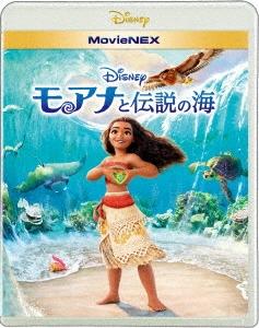ジョン・マスカー/モアナと伝説の海 MovieNEX [Blu-ray Disc+DVD] [VWAS-6492]