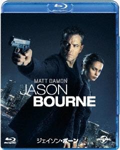 ジェイソン・ボーン Blu-ray Disc