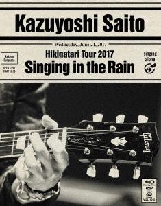 斉藤和義/斉藤和義 弾き語りツアー2017 雨に歌えば Live at 中野サンプラザ 2017.06.21 [Blu-ray Disc+DVD] [VIZL-1210]