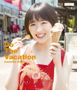Do The Vacation Blu-ray Disc