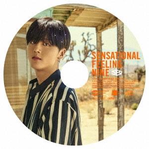 Sensational Feeling Nine (YONG BIN)<完全生産限定ピクチャーレーベル盤> CD