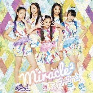 miracle2 from ミラクルちゅーんず!/天マデトドケ☆<通常盤>[AICL-3448]