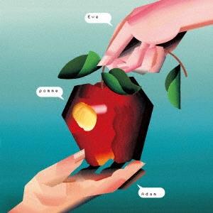 AI/椎名林檎トリビュートアルバム「アダムとイヴの林檎」 [CD+ブックレット] [UPCH-20485]