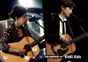 MTV Unplugged: KinKi Kids DVD