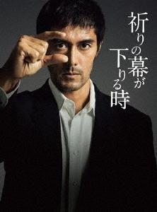 福澤克雄の画像 p1_39