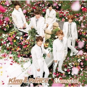 Memorial [CD+DVD]<初回限定盤A> 12cmCD Single