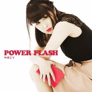 サポニン/POWER FLASH[TOPD-217]