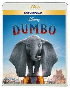 ダンボ MovieNEX [Blu-ray Disc+DVD] Blu-ray Disc