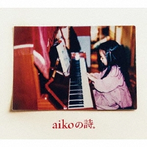 aikoの詩。 [4CD+DVD]<初回限定盤> CD