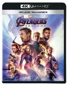 アベンジャーズ/エンドゲーム 4K UHD MovieNEX [4K Ultra HD Blu-ray Disc+3D Blu-ray Disc+Blu-ray Disc]
