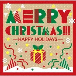 メリー・クリスマス!!! ハッピー・ホリデー CD