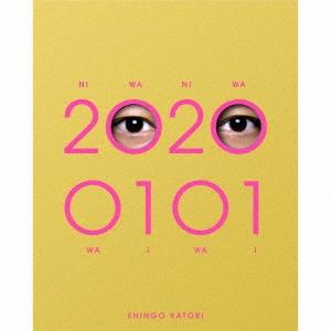 【ワケあり特価】20200101<初回限定・GOLD BANG!>