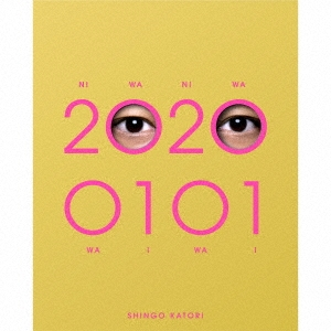 20200101<初回限定・GOLD BANG!> CD
