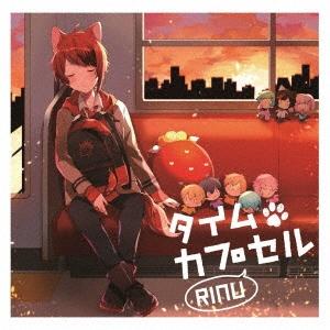 タイムカプセル [CD+DVD]<初回限定DVD盤> CD