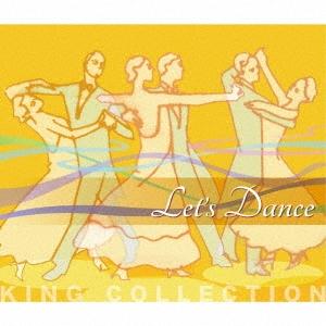 レッツ・ダンス CD