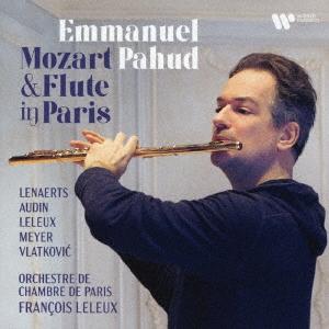 モーツァルトとパリのフルート ~協奏交響曲、フルートとハープのための協奏曲 他