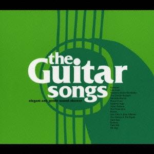 ギター・ソングス