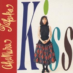 Kiss~a[、] co[^]te['] de la mer~