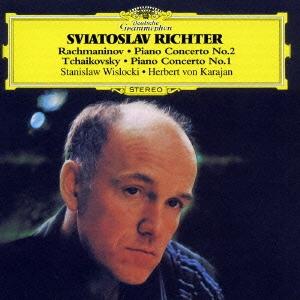 チャイコフスキー&ラフマニノフ:ピアノ協奏曲 <初回生産限定盤>