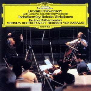ドヴォルザーク:チェロ協奏曲、他 <初回生産限定盤>