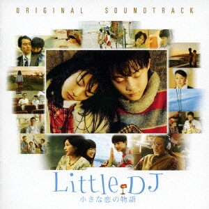 Little DJ 小さな恋の物語 オリジナル・サウンド・トラック