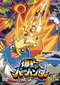 爆釣バーハンター Vol.6 DVD