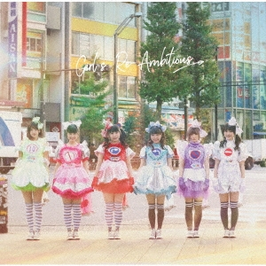 Chu☆Oh!Dolly/Girl's,Re Ambitious/結局…I Love You<A盤>[MJDS-1149]